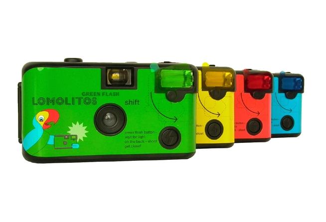 gamme appareil photo lomolito