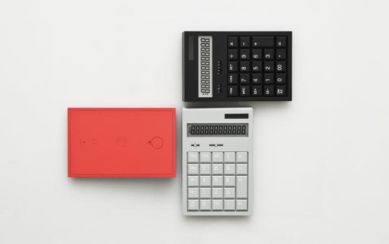 calculatrice-ruber-3