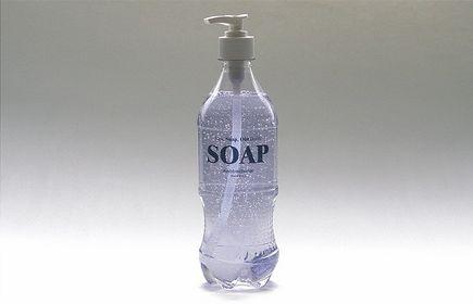 Savon dans une bouteille de soda