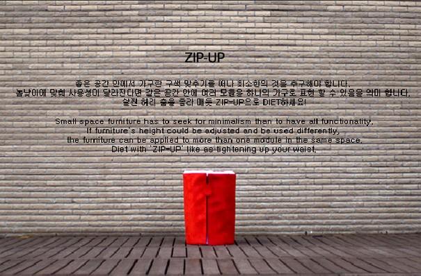 fauteuil-Zip-Up