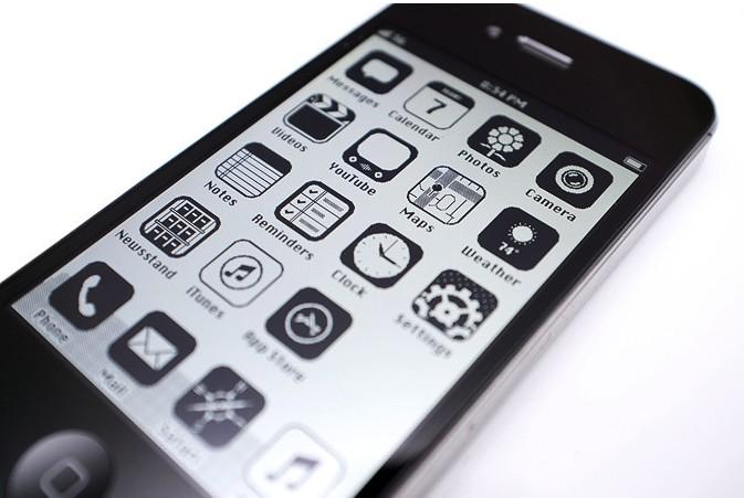 ios-86-iphone