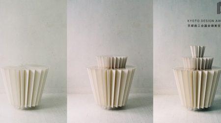 table-papier