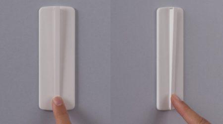 prise-electrique-design
